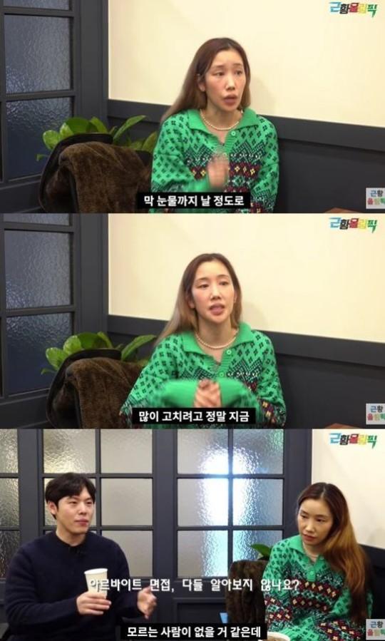걸그룹 쥬얼리 출신 하주연의 근황이 화제를 모으고 있다. /사진=근황올림픽 캡처