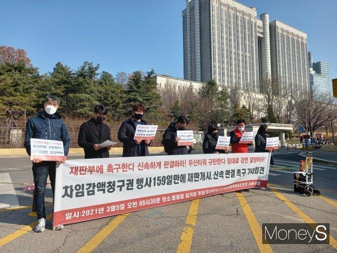 """""""임대료 내려달라""""… 두타몰 상인들 '차임감액청구' 첫재판"""