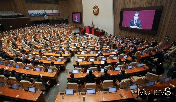 [머니S포토] 정세균 총리 '4차 재난원금 위한 추경 시정연설'