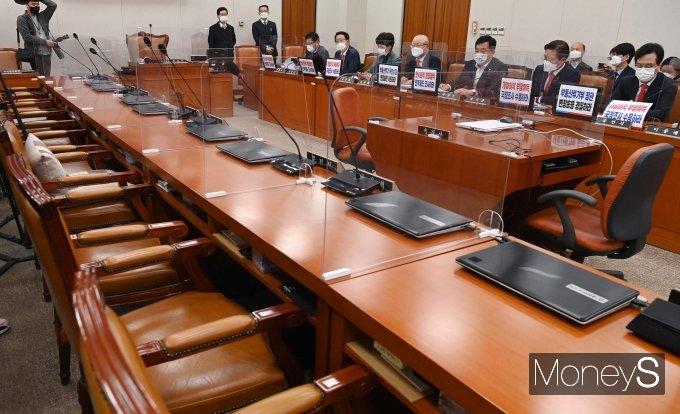 [머니S포토] 국민의힘, 변창흠·장충모 국토위 출석 요구…'민주당은 불참'