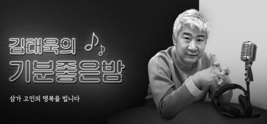 SBS가 갑작스레 세상을 떠난 김태욱 전 SBS 아나운서를 추모했다. /사진=SBS