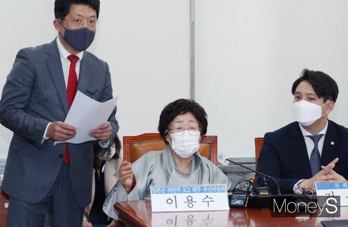 [머니S포토] 국회 찾은 위안부 피해자 이용수 할머니