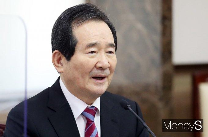 """[머니S포토] 정세균 """"독도, 대한민국 넘어서 동북아 평화를 지킬 수 있는 평화의 섬"""""""