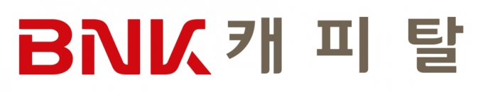 BNK캐피탈이 한국지엠과 금융상품 공급 협약을 체결, '콤보 할부프로그램'을 진행한다고 5일 밝혔다. /사진=BNK캐피탈