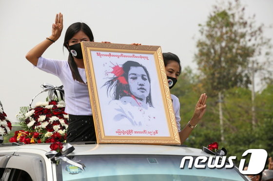 지난 3일 19세 대학생 치알 신이 미얀마 제2도시인 만델라이에서 열린 쿠데타 반대 시위에 참가했다가 머리에 총탄을 맞고 숨졌다. 사진은 치알 신의 장례식 모습. /사진=뉴스1(로이터)