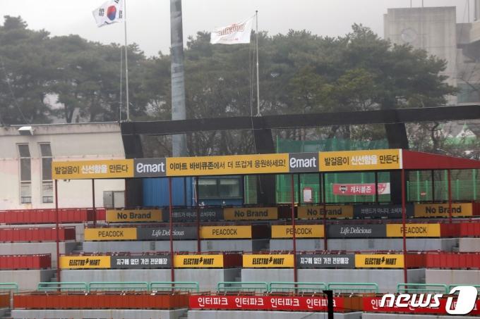 신세계그룹 이마트가 SK 야구단 인수와 관련된 모든 절차를 마무리하고 본격적인 행보에 나선다. /사진=뉴스1