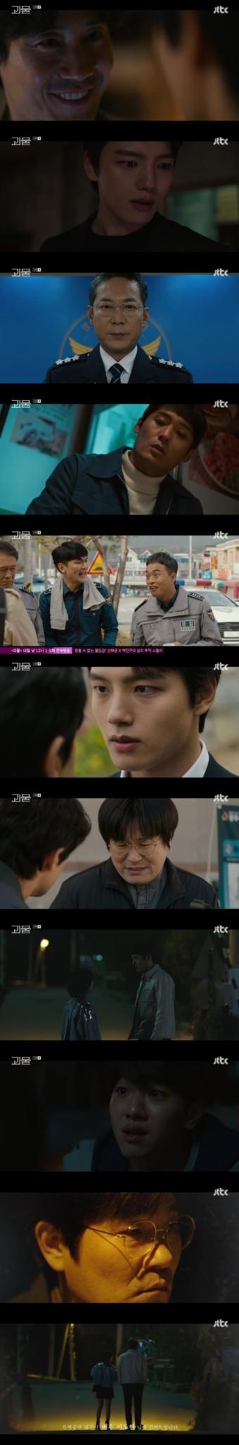 JTBC '괴물' © 뉴스1