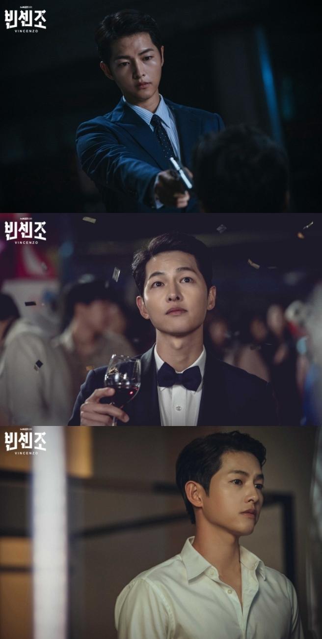 빈센조 송중기/tvN © 뉴스1
