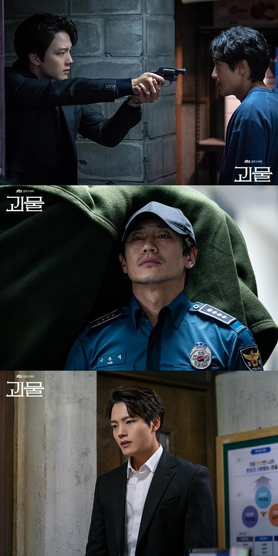 괴물/JTBC © 뉴스1