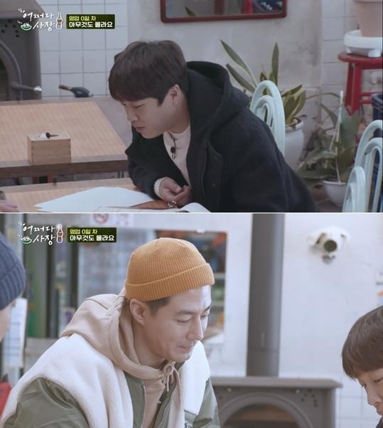 tvN '어쩌다 사장' 방송화면 갈무리 © 뉴스1