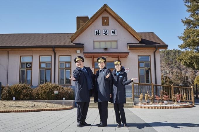 MBC '손현주의 간이역' © 뉴스1