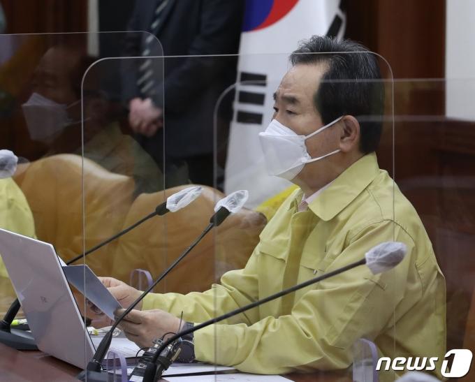 2021.3.4/뉴스1 © News1 송원영 기자