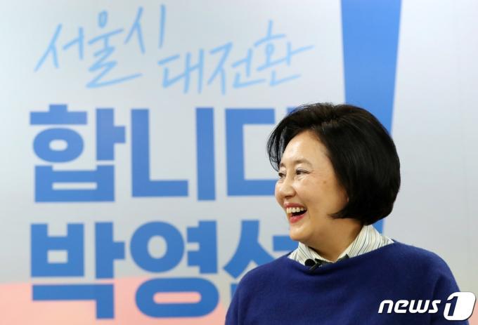 박영선 더불어민주당 서울시장 후보 인터뷰. 2021.3.5/뉴스1 © News1 박세연 기자