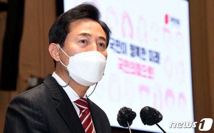오세훈 국민의힘 서울시장 후보 2021.3.5/뉴스1 © News1 신웅수 기자