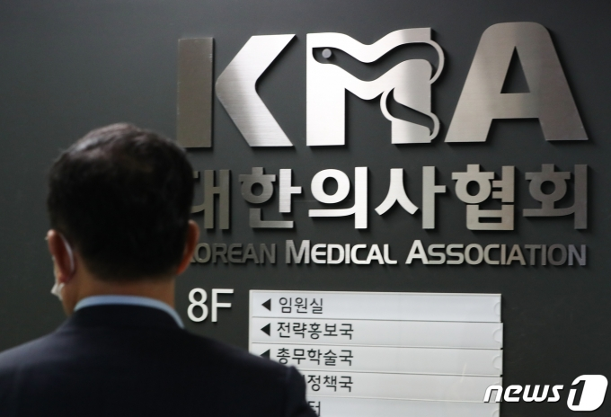 2020.9.1/뉴스1 © News1 허경 기자