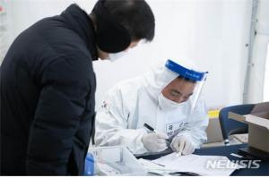 역학조사 방해했다간 '징역 3년'… 새치기접종은 벌금 200만원
