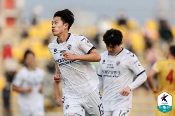 울산 현대 김민준. (한국프로축구연맹 제공) © 뉴스1