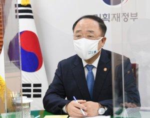 """홍남기 부총리 """"LH 직원 토지거래 제한… 부당이익은 환수"""""""