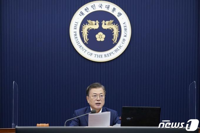 문재인 대통령. 2021.3.2/뉴스1 © News1 이광호 기자