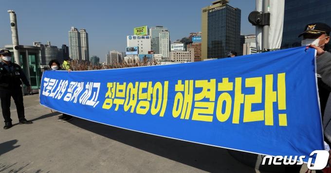 자료사진 2021.3.5/뉴스1 © News1 김진환 기자