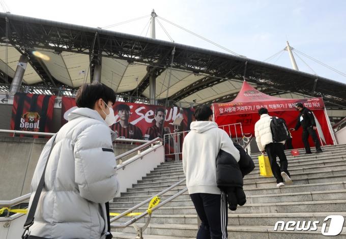[사진] '수도권 K리그 수용 인원 10%' FC서울 홈 개막전 관중 입장
