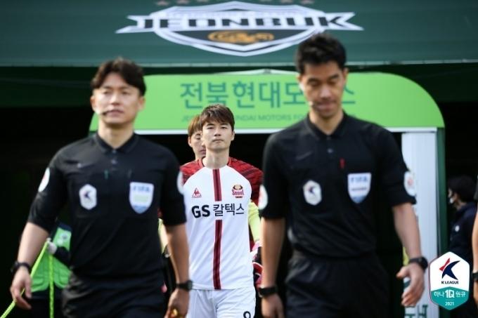 기성용이 통산 100번째 출전을 기록하게 됐다.(한국프로축구연맹 제공)© 뉴스1