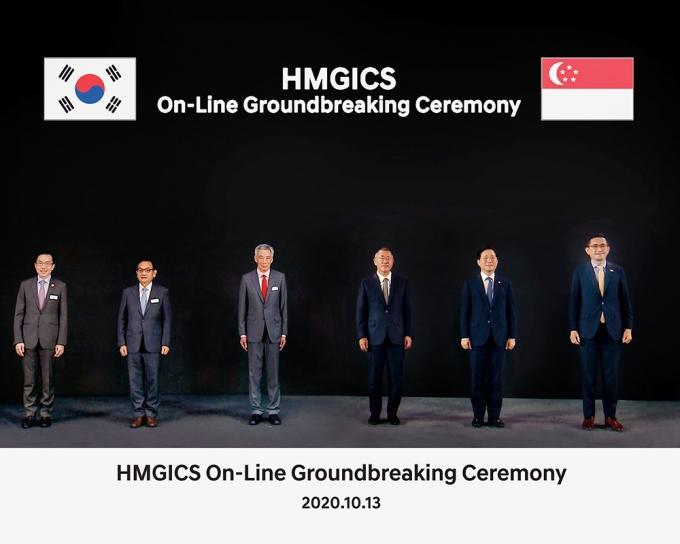HMGICS 기공식 /사진제공= 현대차그룹