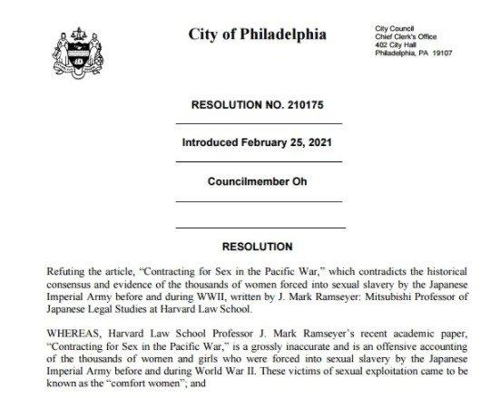 마크 램지어 하버드대 교수를 규탄하는 결의안이 미국 필라델피아 시의회에서 채택됐다. 사진은 필라델피아 시의회가 채택한 규탄 결의안. /사진=시의회 홈페이지 캡처