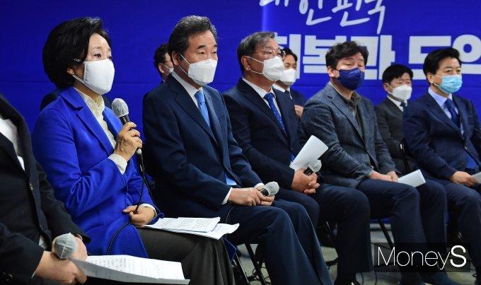 [머니S포토] 첫 중앙선대위회의서 발언하는 박영선 후보