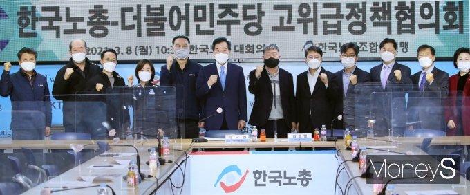 [머니S포토] 한국노총 찾은 이낙연 '근로자의 날→노동절' 명칭 변경 3월 국회 처리'