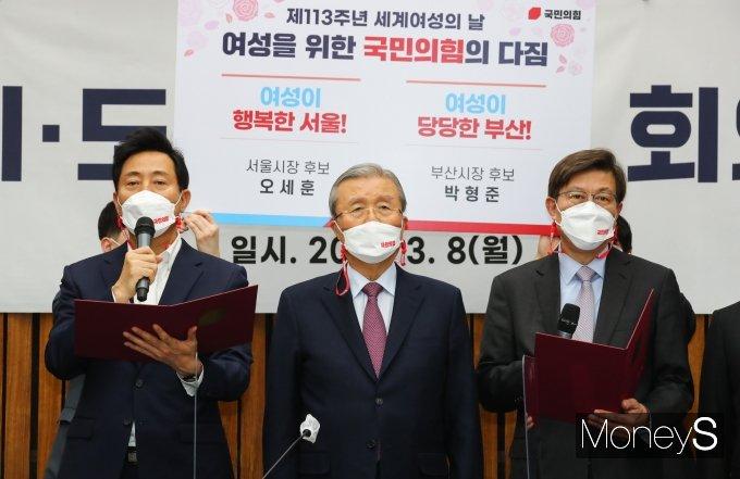 [머니S포토] 여성을 위한 다짐 발표하는 오세훈 후보