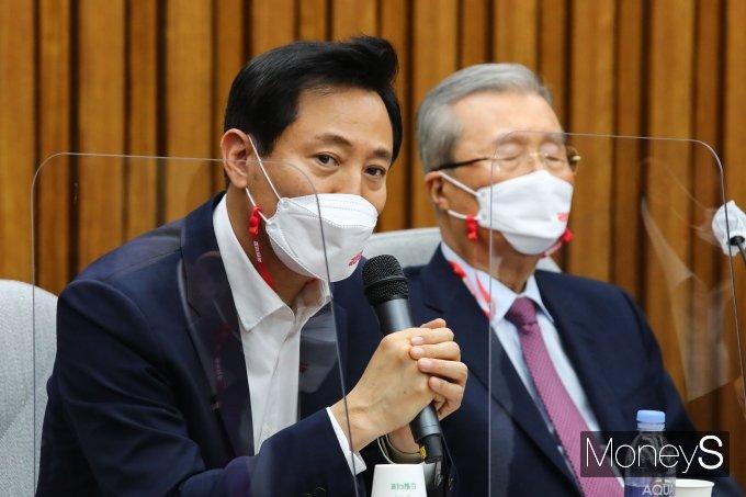 [머니S포토] 시·도위원장 연석회의 인사말하는 오세훈 후보