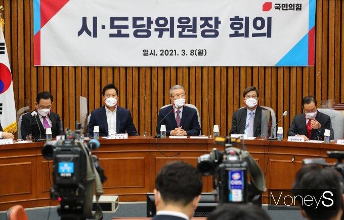 [머니S포토] 국민의힘, 서울·부산시장 후보 및 시·도당위원장 연석회의
