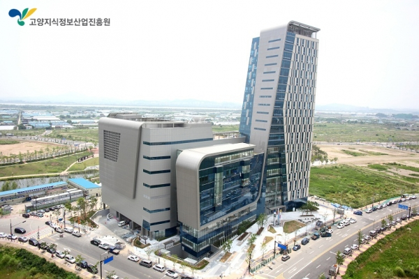 고양지식정보산업진흥원(이하'진흥원')은 오는 4월 2일까지 '2021년 선도기업 육성지원 사업'신청기업을 모집한다. / 사진제공=고양시