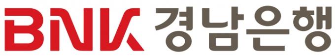 BNK경남은행은 지역 수입업체의 '이메일 해킹 무역사기' 피해를 막았다고 8일 밝혔다. /사진=BNK경남은행