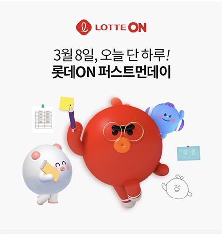 '롯데온 퍼스트먼데이' 오퀴즈 3시 정답에 관심이 모아진다. /사진=오퀴즈 앱 캡처