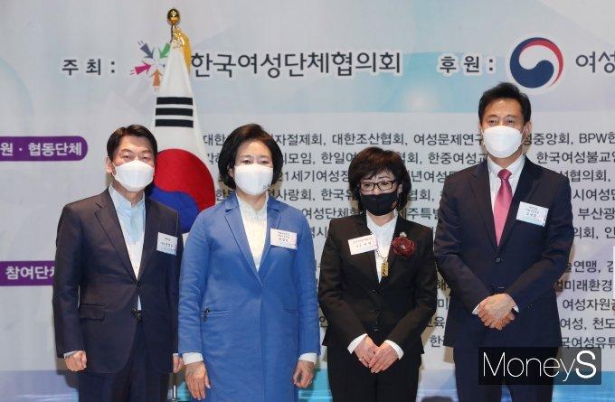 [머니S포토] 안철수·박영선·오세훈 '제113주년 3·8 세계 여성의 날 기념식 참석'