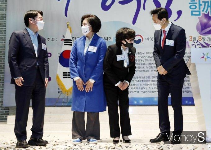 [머니S포토] 한자리에 모인 여야3당 서울시장 후보들
