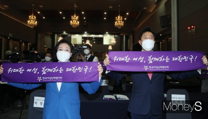 [머니S포토] 세계 여성의날 기념식 참석한 박영선과 오세훈 후보