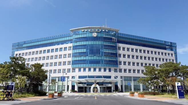 충남지방경찰청