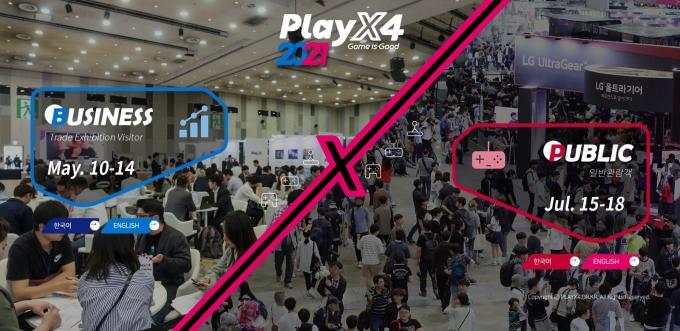 수도권 최대 규모의 융복합 게임쇼 '2021 플레이엑스포(PlayX4)'가 지난 8일 공식 홈페이지를 열며 본격적인 개최 준비에 돌입했다. / 사진제공=경기도