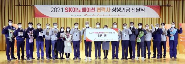 SK이노베이션 관계자들이 협력사에 상생기금을 전달한 후 기념촬영을 하고 있다. /사진=SK이노베이션