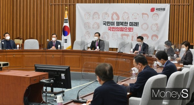 [머니S포토] 원내대책회의 주재하는 주호영 원내대표