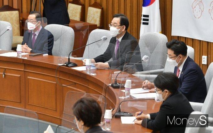 [머니S포토] 국민의힘 원내대책회의, 주재하는 주호영 원내대표