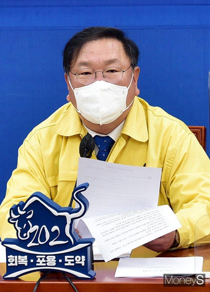 """[머니S포토] 김태년 """"공공기관 직원, 부당이익 환수 철저한 관리감독 가능하도록 할 것"""""""