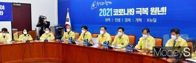 [머니S포토] 민주당 김태년, 공공기관 투기 대책 및 대응 차단 발언