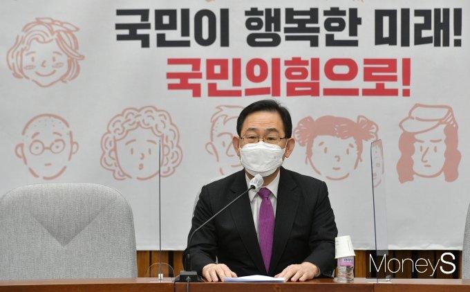 """[머니S포토] 주호영 원내대표 """"LH 사태, 국가적 범죄"""""""