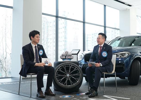 3월의 멘토인 김호섭 코오롱글로벌 소속 BMW 딜러(오른쪽)가 사회자와 온라인 직무 멘토링을 진행하고 있다. /사진=코오롱