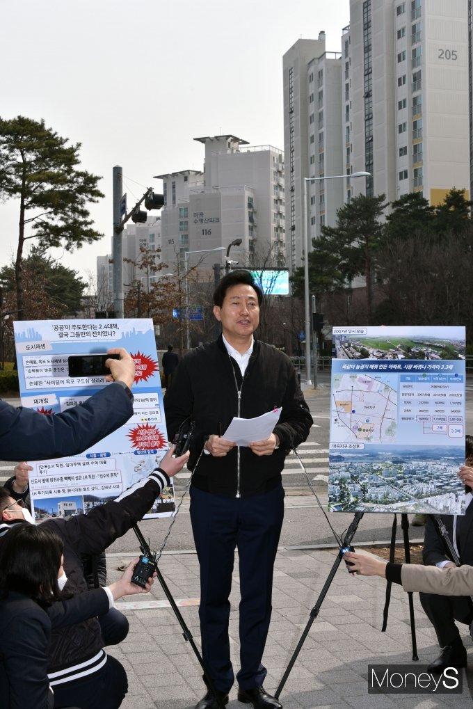[머니S포토] 오세훈 후보, 땅투기 의혹 부인…'박영선 후보 강도높게 비판'