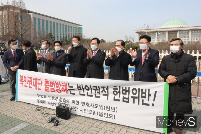 [머니S포토] 국회 앞에서 열린 북한인권을 위한 화요집회